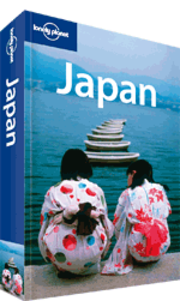2981japan_travel_guide_large